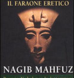 Akhenaton: il faraone eretico di Nagib Mahfuz