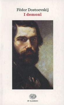 Dostoevskij, citazioni